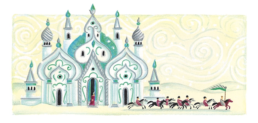 Illustration 68 'The great cold and glittering palace' (Pixel dimensions available w1926 x h922)