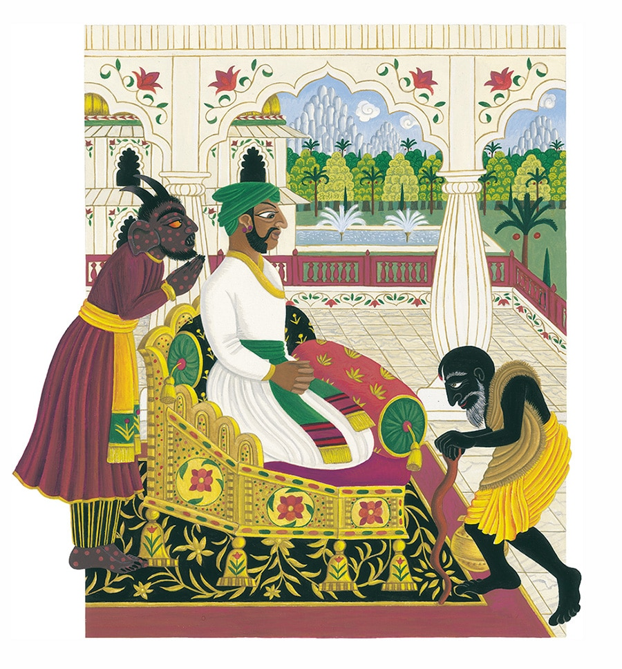 Illustration 9 'The small, deformed, black-skinned man bowed submissively before him'