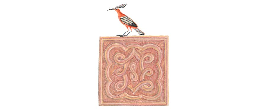 Prince of the Birds Gallery. Illustration 19c 'Bird motif 9' (Pixel dimensions available w238 x h350)