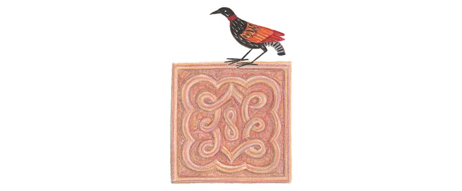 Illustration 26b 'Bird motif 11' (Pixel dimensions available w238 x h347)
